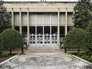 Acto Facultad de Filosofía y Letras
